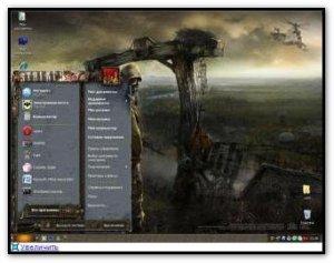 Theme Windows XP S.T.A.L.K.E.R 2009